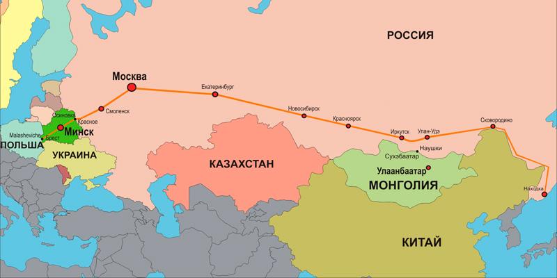 NakhodkaBrest Belarusian Railway